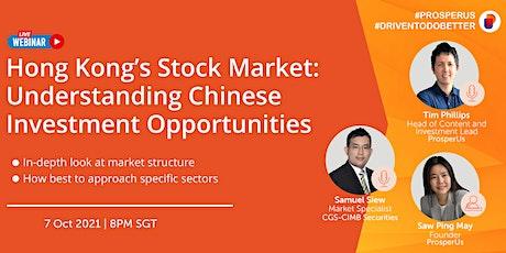 Hong Kong's Stock Market: Understanding Chinese Investment Opportunities tickets