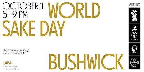 World Sake Day Bushwick tickets