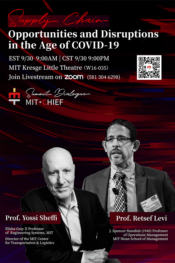 【MIT-CHIEF Summit Dialogue】Supply Chain Opportunities in the Age of COVID19 image