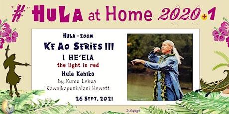 Hula at Home 2020 +1 -  with Kumu Hula Kawaikapuokalani Hewett tickets