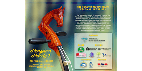 """""""Mongolian Melody 2"""" Professional Concert - Day 1 tickets"""