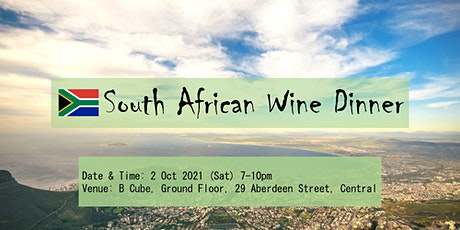 South African Wine Dinner tickets