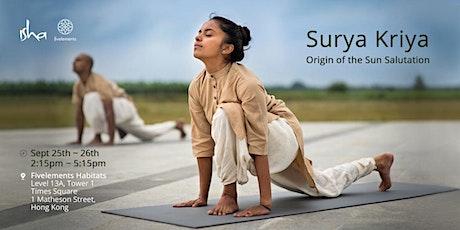 Surya Kriya by Isha  Foundation (Hong Kong) tickets