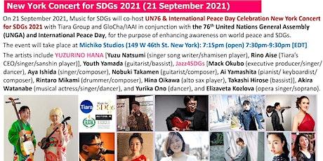 UN76 & International Day Celebration New York Concert for SDGs 2021 tickets