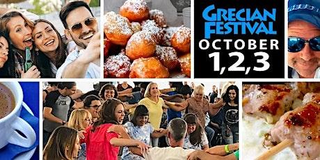 SATURDAY Albuquerque Grecian Festival 2021 tickets