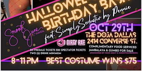 SMOOTHJUNEMEDIA Halloween Twerk Class Birthday Bash tickets