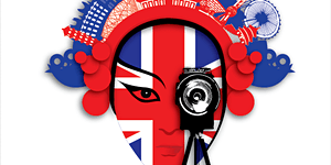 China UK Film and TV Conference 2015