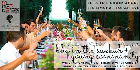 INVITATION: BBQ & Bat Shlomo Vineyards Simchat Torah Dinner, Mon Sept 27 tickets