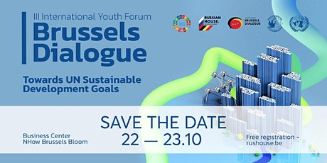 """International Youth Forum """"BRUSSELS DIALOGUE-2021"""" tickets"""