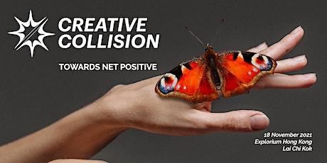CREATIVE COLLISION 2021 tickets