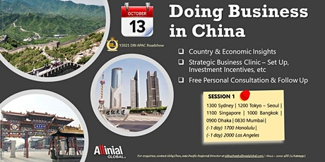 Doing Business in China (Session 1) tickets