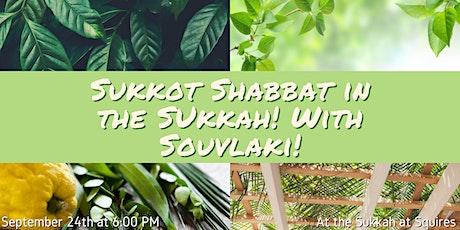 Sukkot Shabbat - IN THE SUKKAH! tickets
