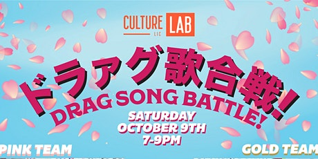 DRAG SONG BATTLE tickets