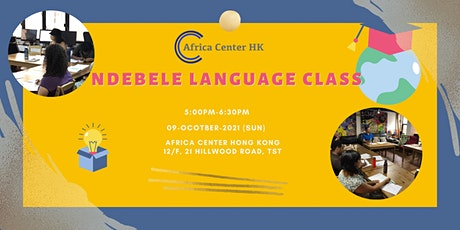 Ndebele Language Class tickets
