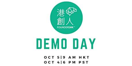 FoundersHK Batch 1 Demo Day tickets