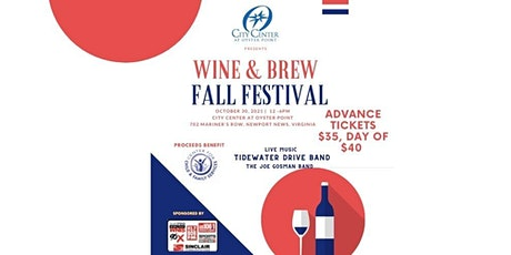 Beer and Wine Festival - City Center Fall Festival tickets