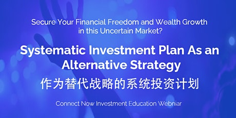 Secure Your Financial Freedom and Wealth Growth in this Uncertain Market? tickets