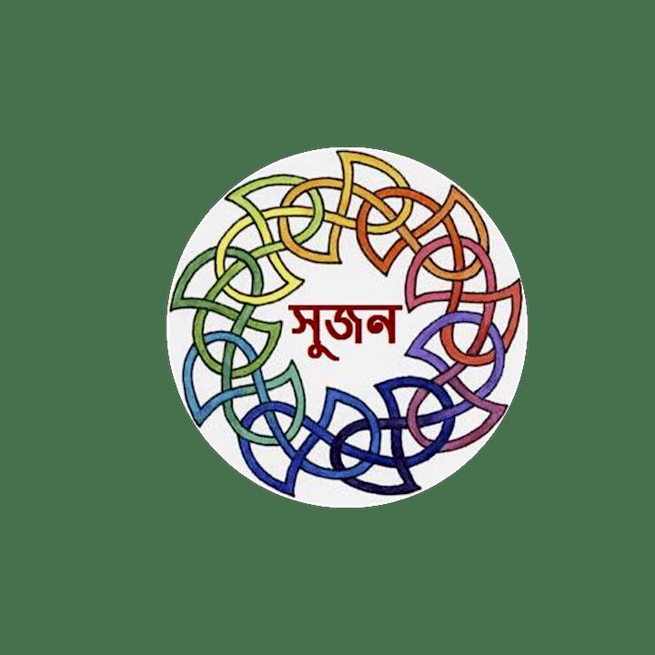 Durga Pujo 2021 image