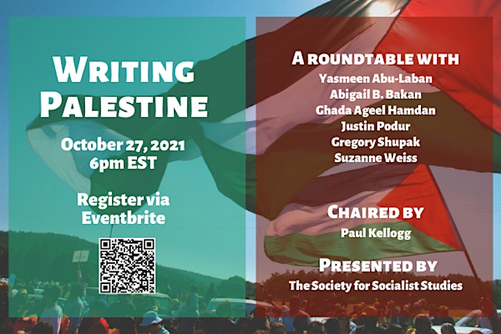 Writing Palestine: A Roundtable image