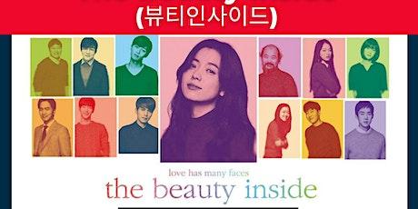 Sessão Cinema CCCB: The Beauty Inside (뷰티인사이드) ingressos
