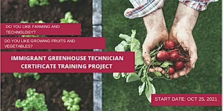 Info Session- Greenhouse Technician Certificate Program tickets