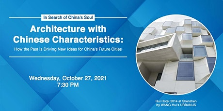 Architecture with Chinese Characteristics tickets