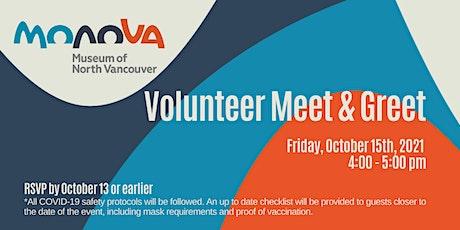 Volunteer Meet and Greet tickets