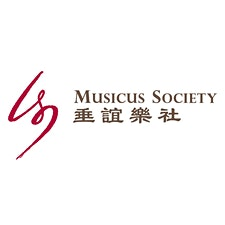 Musicus Society logo