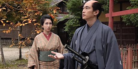 Japanese Film Festival 2021 tickets