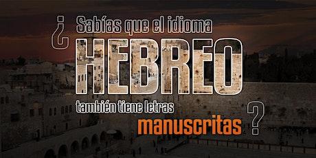 Clase de Hebreo Online (Principiantes) - CUPO LIMITADO boletos