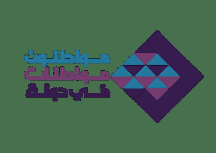 Image pour Venez rencontrer le parti libanais Citoyens et Citoyennes dans un Etat