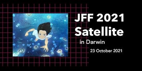 'Born Bone Born'- Japanese Film Festival Satellite in Darwin tickets
