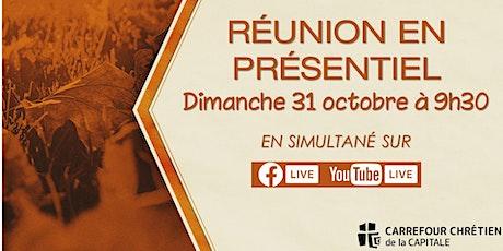 Réunion en présentiel du 31 octobre 2021! billets