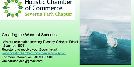 Creating the Wave of Success tickets