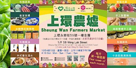Sheung Wan Farmers Market tickets