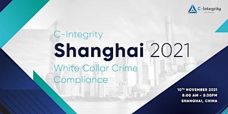 C-Integrity Shanghai 2021 tickets
