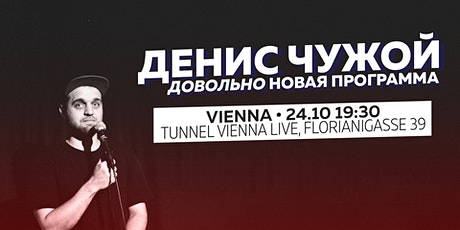 Russian Stand Up in Vienna - Denis Chuzhoi tickets