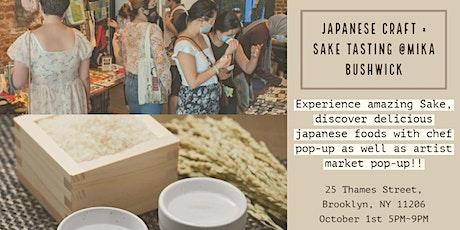Japanese Craft × Sake Tasting @MIKA Bushwick tickets