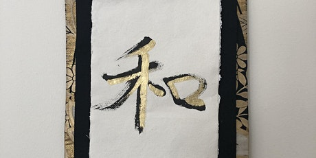 Japanese Calligraphy: The Art of Harmony tickets