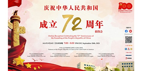 Celebrating 72nd National Day of the People's Republic of China tickets