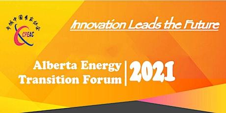2021 Alberta Energy Transition Forum, Hydrogen & Bitumen Beyond Combustion tickets