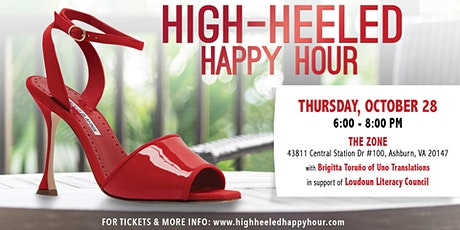 Fall High-Heeled Happy Hour in support of Loudoun Literacy Council tickets