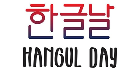 Celebrate Hangul Korean Language Day with KAC National! tickets