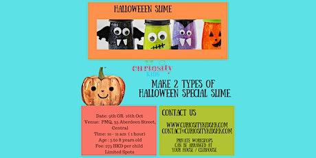 Curiosity Kids Halloween Workshop tickets