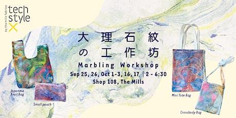 Marbling Workshop|大理石紋の工作坊 tickets