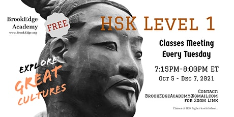 HSK Level 1 Classes (for mature learners) tickets