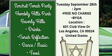 JEWISH BLOCK PARTY tickets