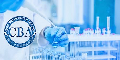 Breakthrough of Interdisciplinary Technologies in Health Science tickets