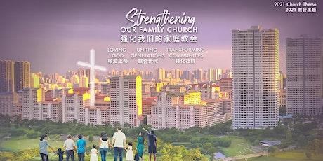 Church of Singapore ENG - 3 Oct 2021 tickets