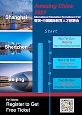 Amazing China Job Fair for Teachers tickets